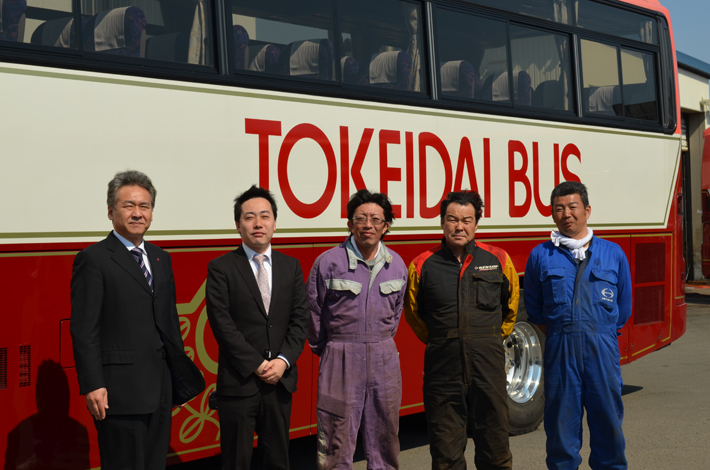 時計台バス株式会社様(北海道札幌市)
